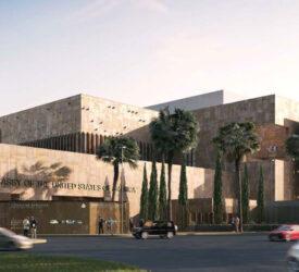 New Embassy Compound Mexico City
